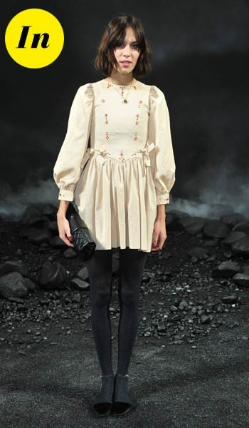 Alexa Chung chez Chanel