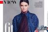Mode : Kendall Jenner : la revoilà dans Vogue pour le September Issue !