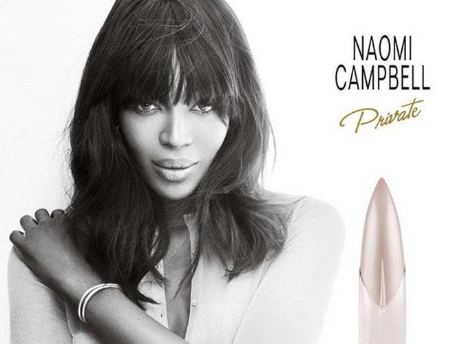Naomi Campbell : très chic pour son nouveau parfum à l'allure choc !