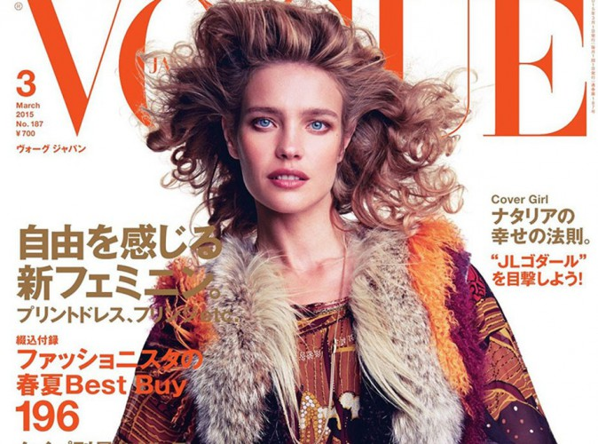 Natalia Vodianova : hippie chic pour Vogue Japon !