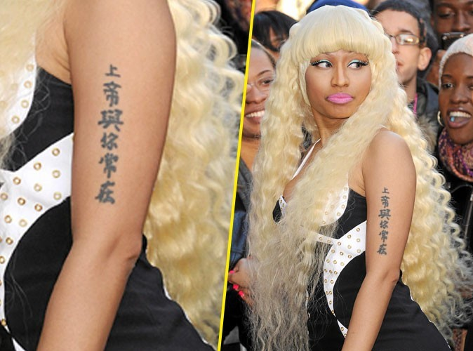Nicky Minaj a misé sur des symboles asiatiques !