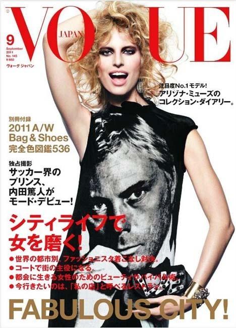 Karolina Kurkova en couverture du Vogue Allemagne !