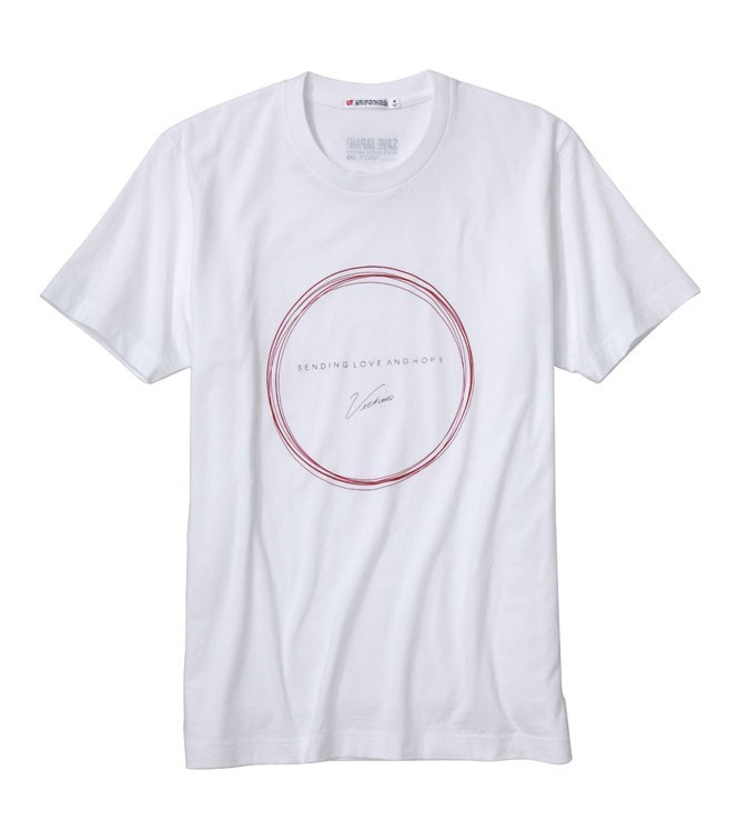 "Le T-shirt Uniqlo ""Save Japan !"" de Victoria Beckham !"