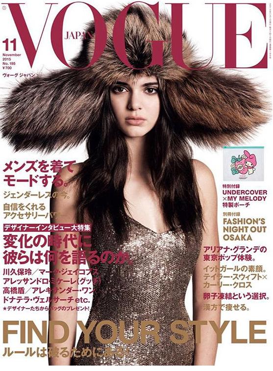 Kendall Jenner pour Vogue Japon !