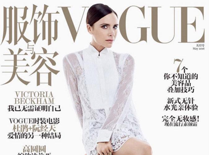 Victoria Beckham : tenue immaculée et expression légendaire en couverture de Vogue Chine
