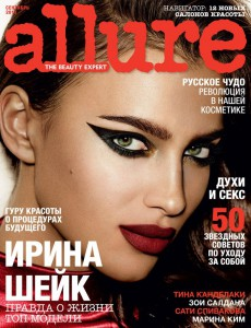 Irina_Shayk_for_Allure_Russia_September_2013_Cov