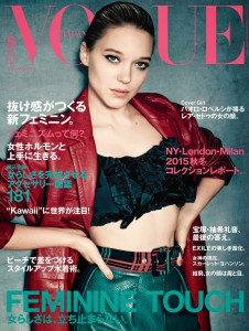 Léa Seydoux - Vogue Japan May 2015 1
