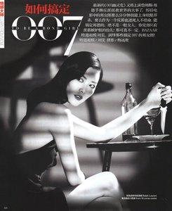 Liu-Wen-Harpers-Bazaar-China-Bond-Girl-Editorial01