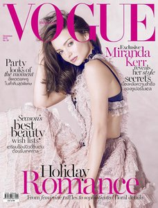 Miranda-Kerr-Vogue-Thailand-December-2015-Cover