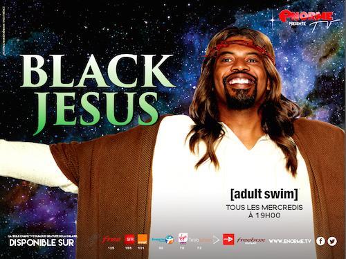 Adult Swim : la chaîne télé complètement déjantée débarque sur Enorme TV !