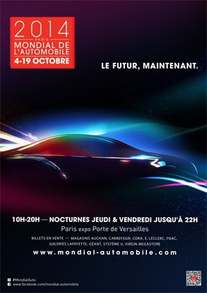 Octobre : Mondial de l'automobile !