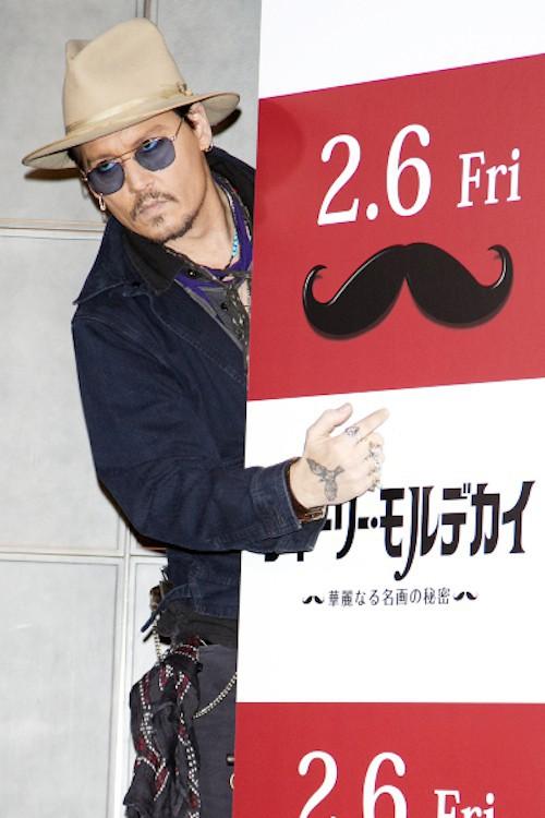 Johnny Depp au Japon pour la promo de son film, Charlie Mortdecai, le 28 janvier 2015