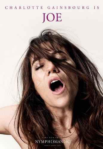 Charlotte Gainsbourg : ultra-douée dans l'art de simuler l'orgasme !