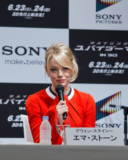 Emma Stone lors du photocall de The Amazing Spider-man à Tokyo, le 13 juin 2012.