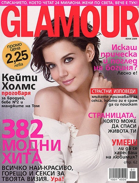 Simplissime dans Glamour