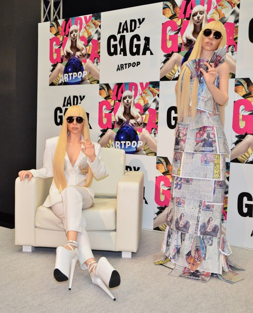 Photos : Lady Gaga : dans la peau du marsipulami à Tokyo !