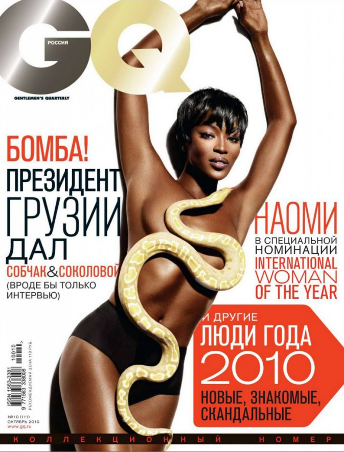 Naomi Campbell pour GQ russe 2010